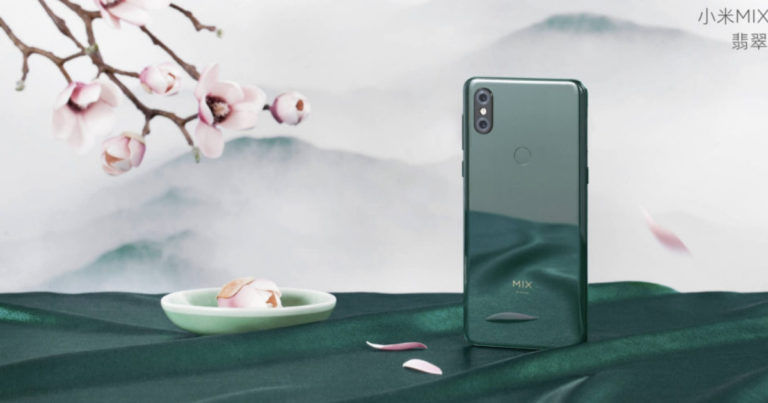 Xiaomi schedules MWC 2019 event for February 24th, Mi Mix 3 5G expected