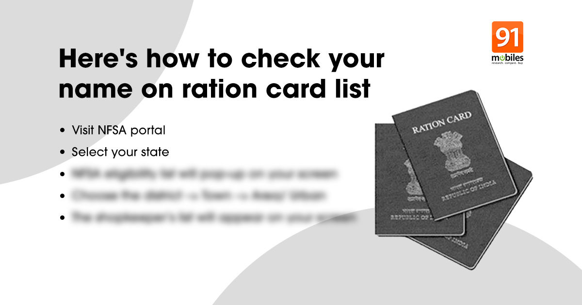 Ration Card Status Check How To Search Ration Card List Apply For New Ration Card Online 91mobiles Com