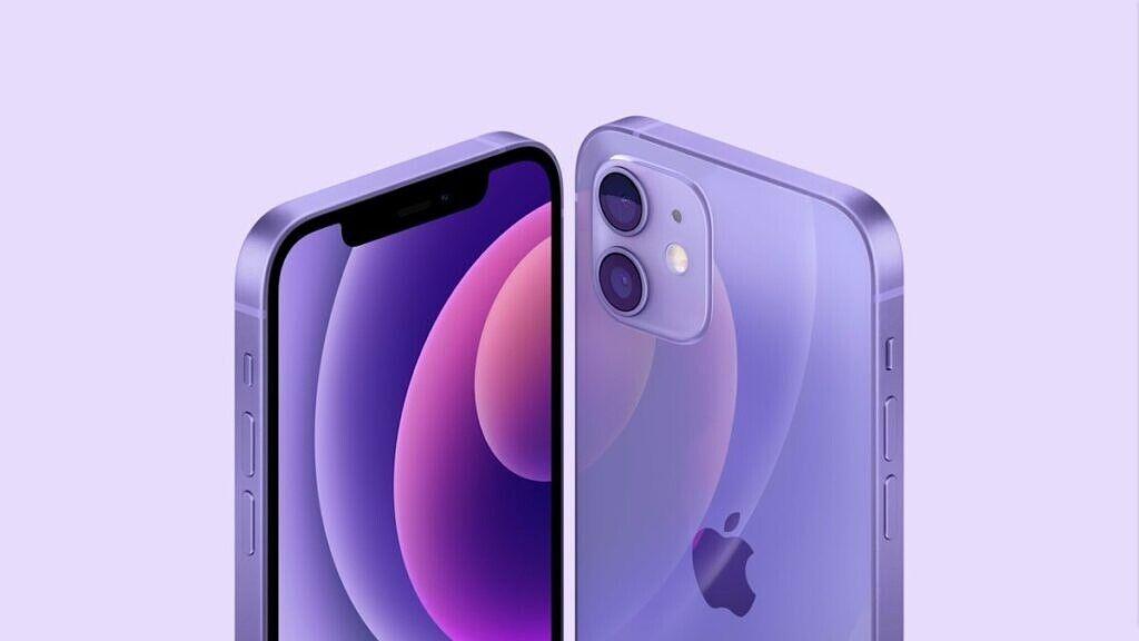 Apple_iPhone_12_purple_color