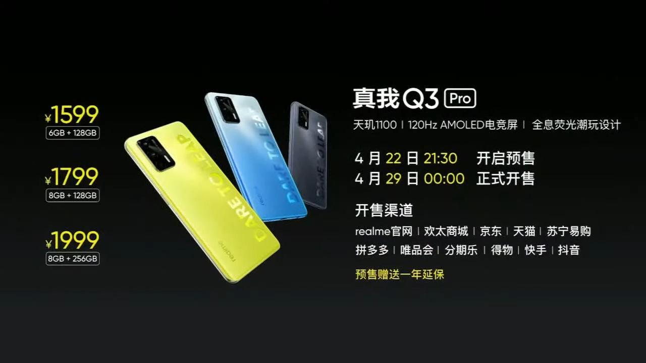 Realme_Q3_Pro_5G