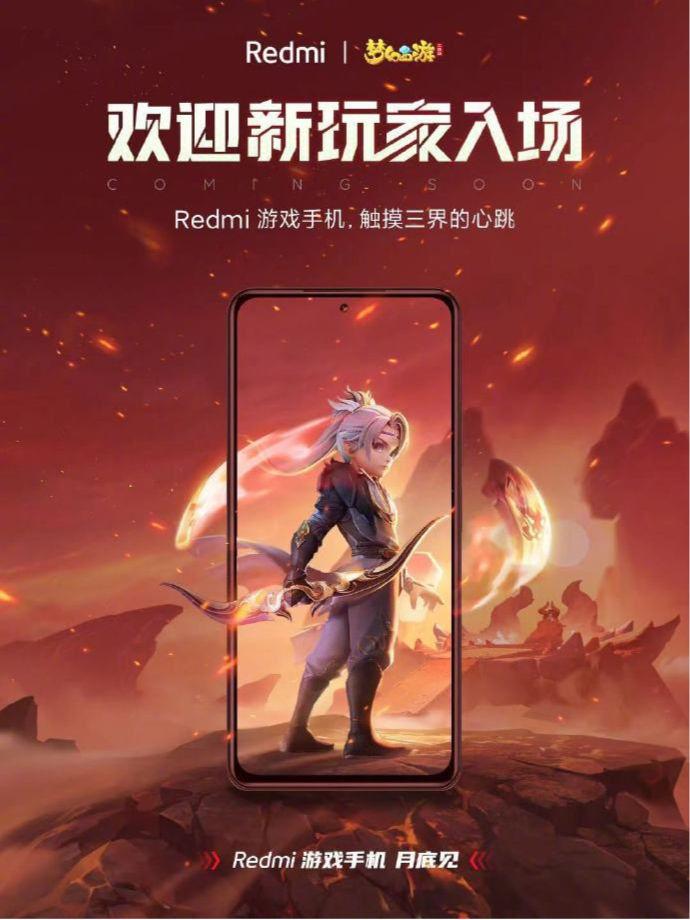 Redmi_K40_Game_Enhanced_Edition_01