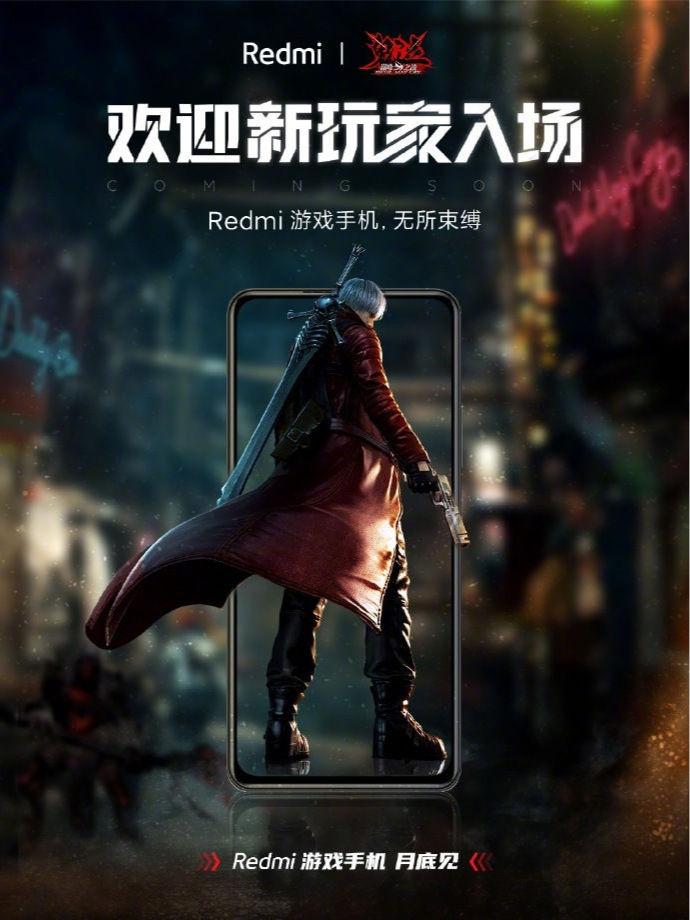 Redmi_K40_Game_Enhanced_Edition_02