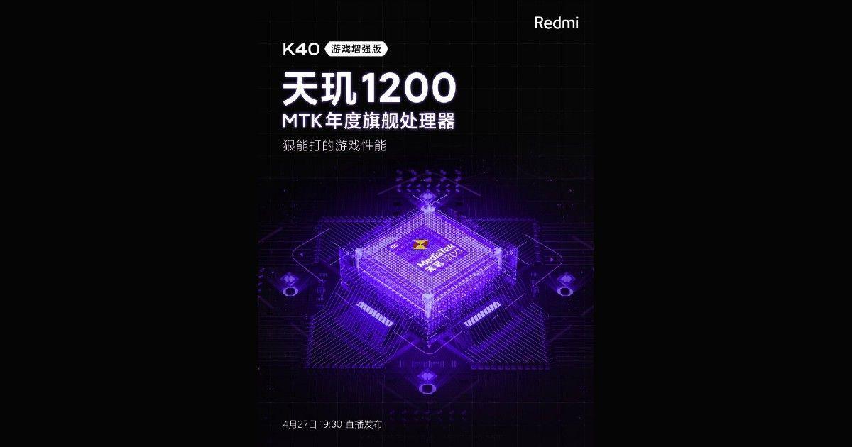 Redmi_K40_Game_Enhanced_Edition_processor