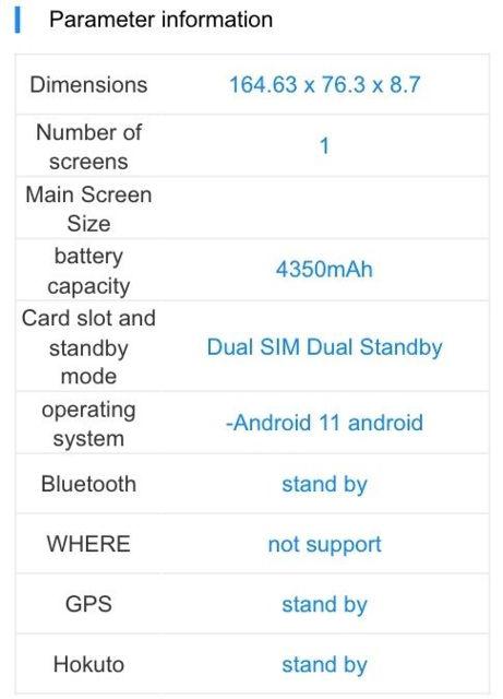 Samsung Galaxy F52 5G TENAA