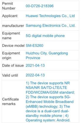 Samsung-Galaxy-F52-5G-TENAA-1