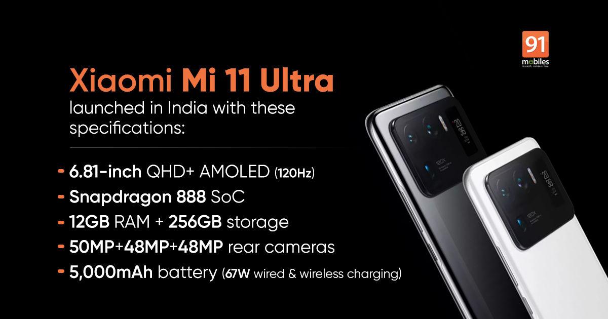 Xiaomi_Mi_11_Ultra