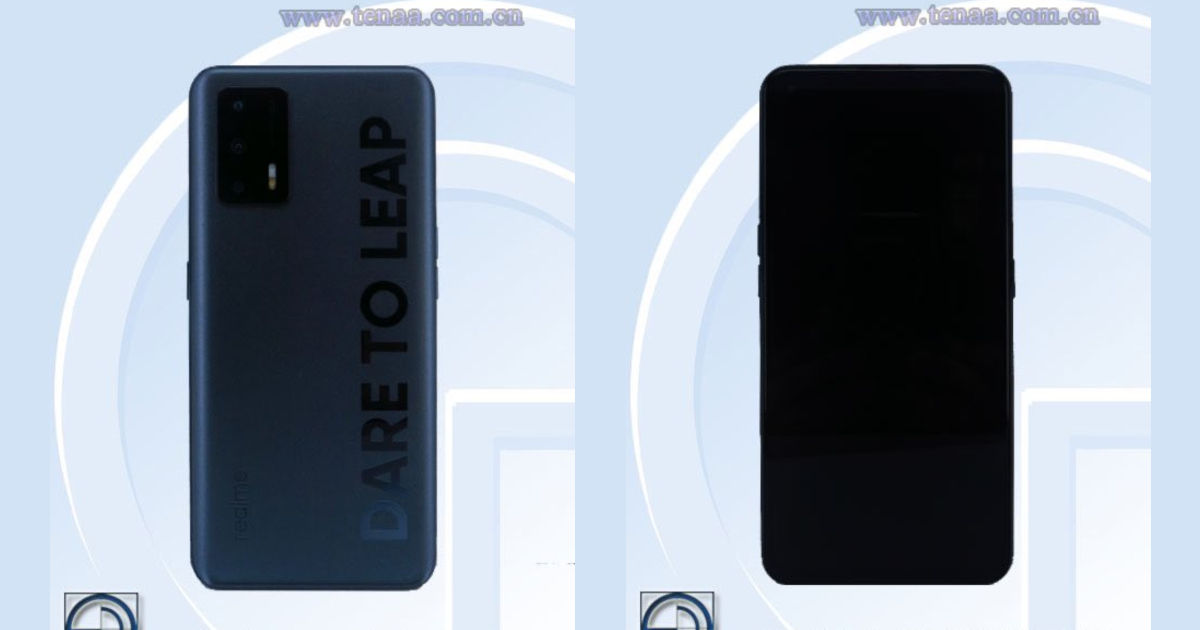 Realme RMX2205 5G (possible Realme 8i) specs and images spotted on TENAA