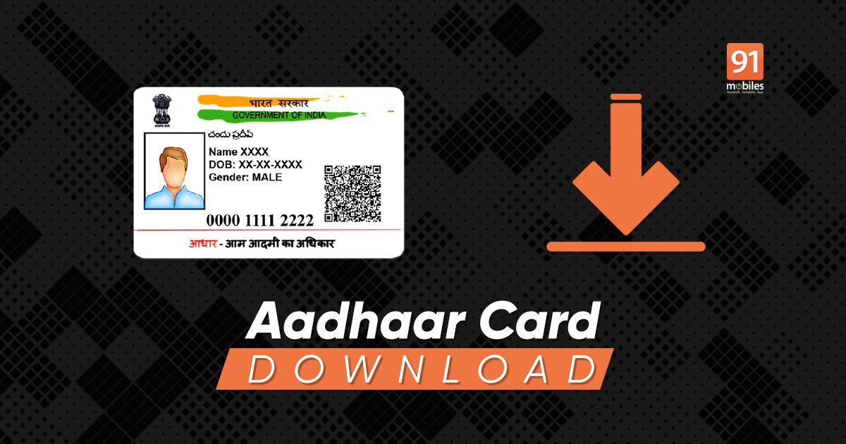 Aadhar card obtain:  obtain Aadhaar card on-line, what's Aadhaar password