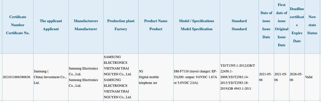 Samsung_Galaxy_Z_Flip_3_3C_certification