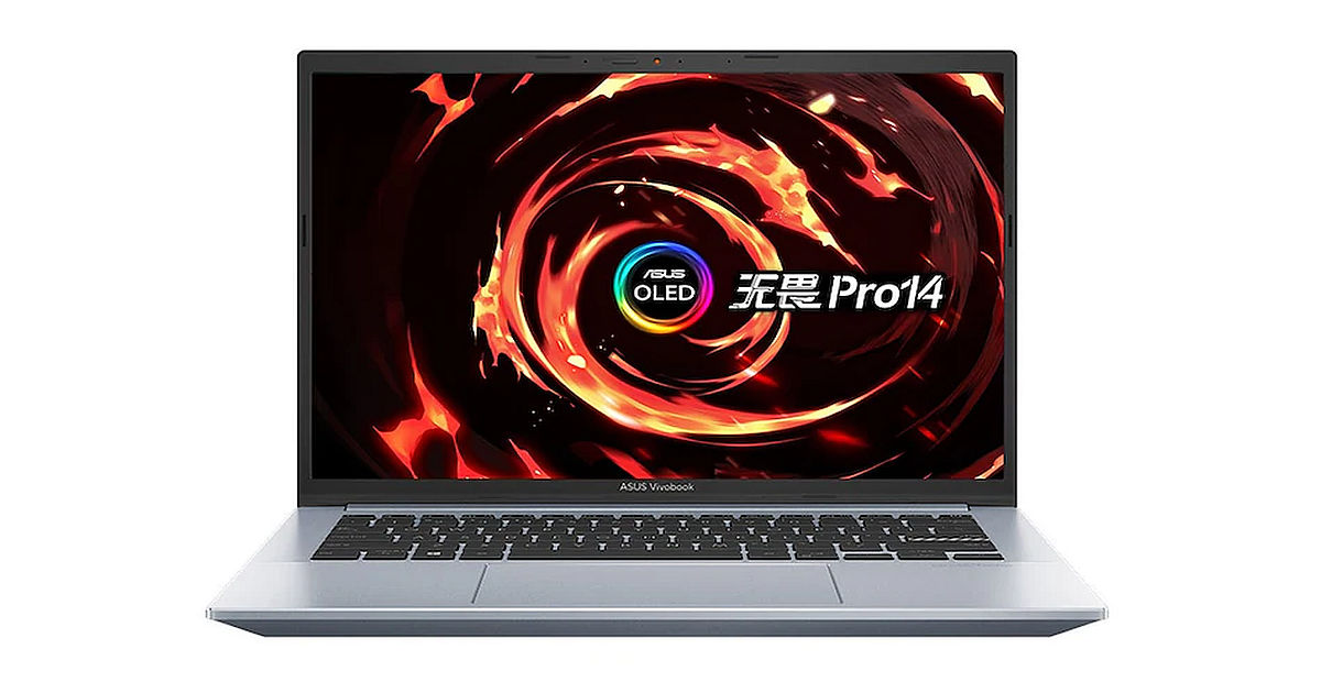 ASUS VivoBook Professional 14 launched with AMD CPUs: value, specs