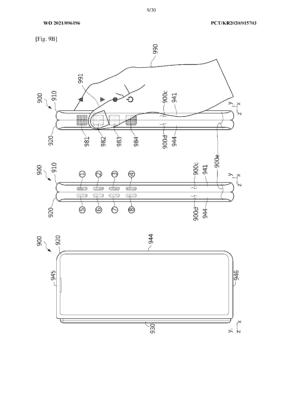 Samsung Galaxy Fold patent