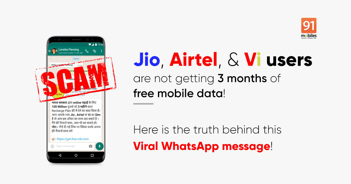 WhatsApp message claiming to supply 3 months free web is pretend, do not fall for it