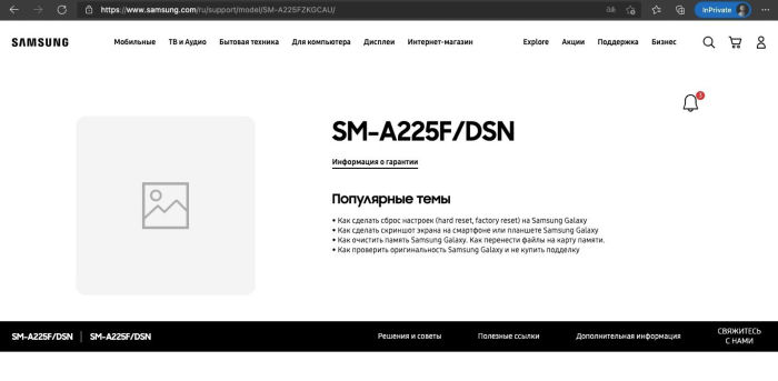 Samsung-Galaxy-A22-4G-Support-Page