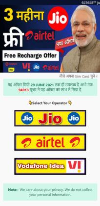 WhatsApp_fake_message_three_months_free_internet_02