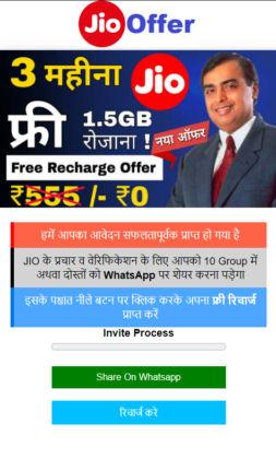 WhatsApp_fake_message_three_months_free_internet_03
