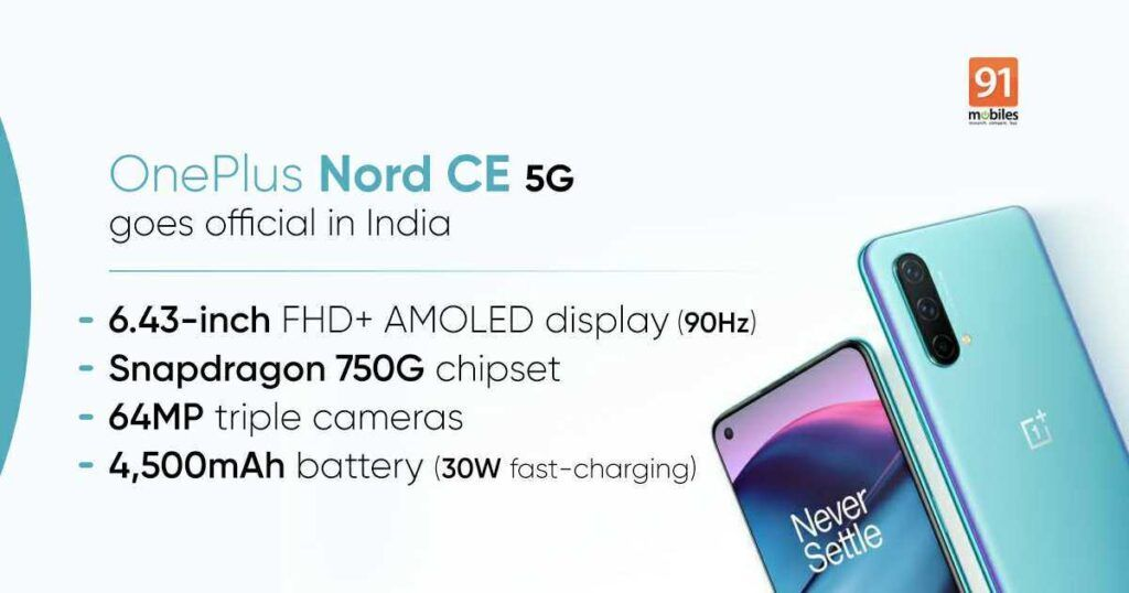 OnePlus Nord CE 5G price in India, specs
