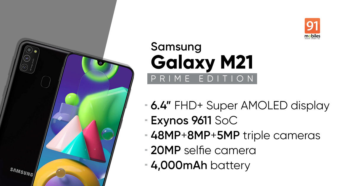 Samsung Galaxy M21 Prime Version noticed on Google Play, BIS, and Samsung web site