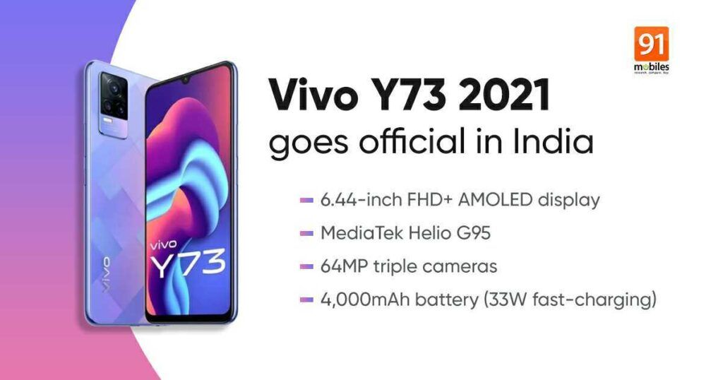 Vivo Y73 2021 launched in India