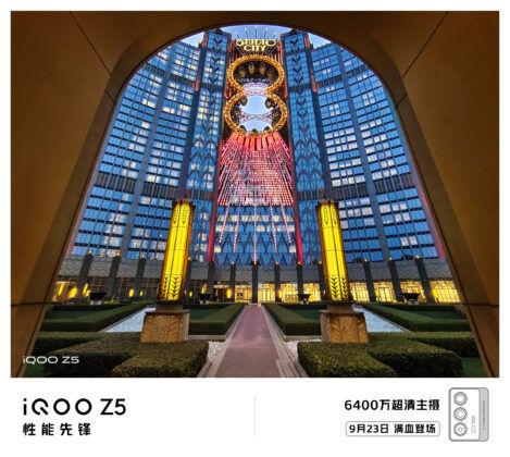 iqoo z5 camera sample