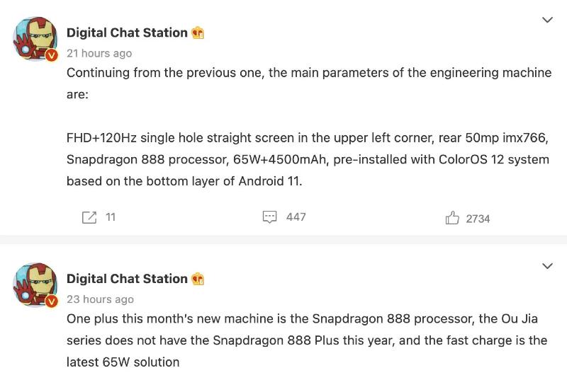 OnePlus 9 RT specs
