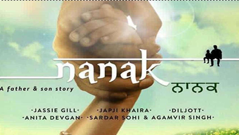 Nanak