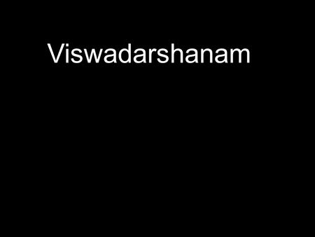 Viswadarshanam