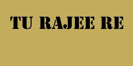 Tu Rajee Re