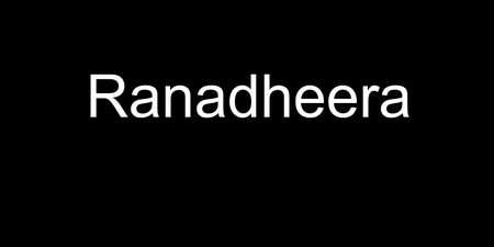 Ranadheera