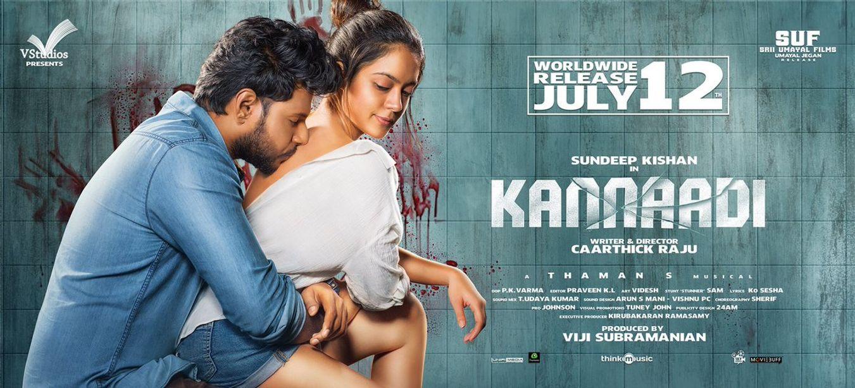 Kannadi
