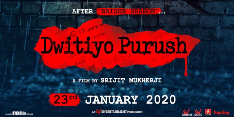 Dwitiyo Purush