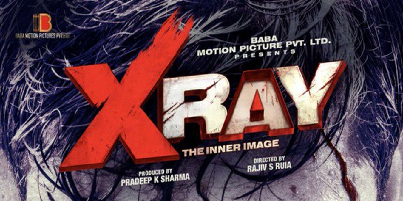 X Ray: The Inner Image