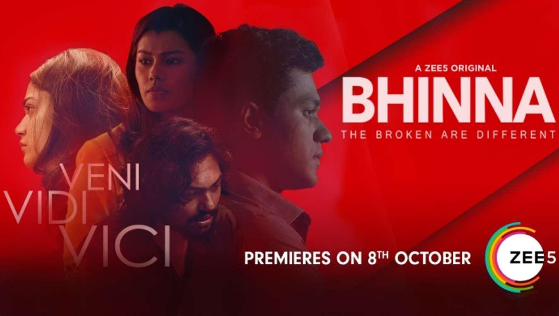 Bhinna