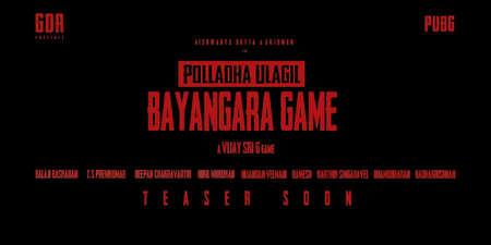 Polladha Ulagil Bayangara Game