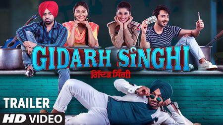 Gidarh Singhi