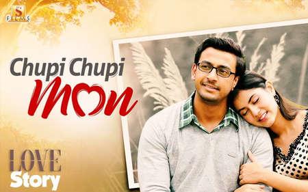 Love Story(Bengali)