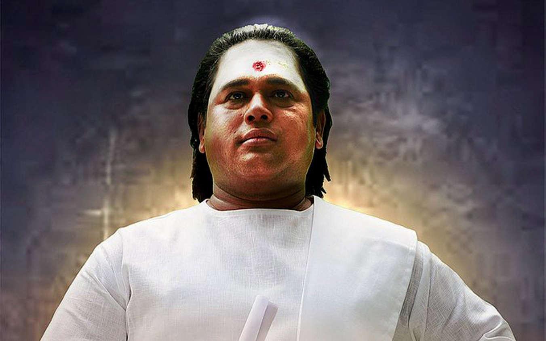 Desiya Thalaivar