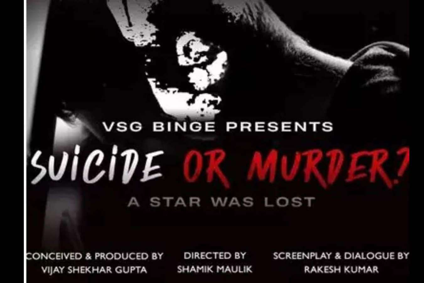 Suicide or Murder: A Star Was Lost