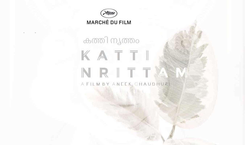 Katti Nrittam