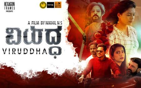 Viruddha