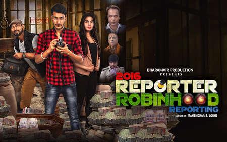 2016 Reporter Robinhood Reporting
