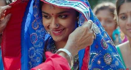 Good Luck Sakhi