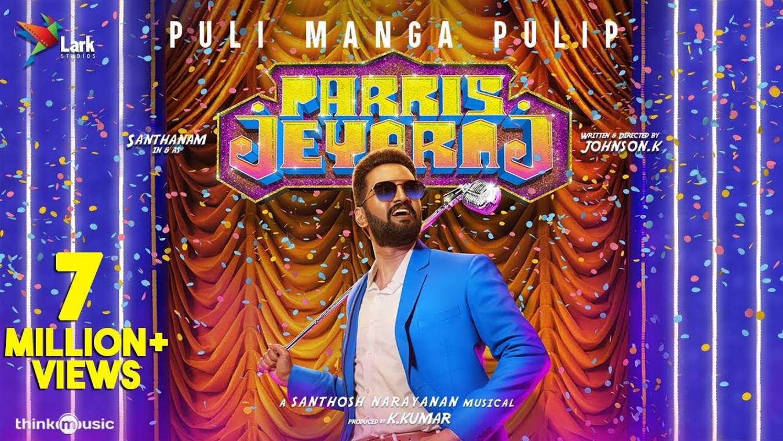 Parris Jayaraj