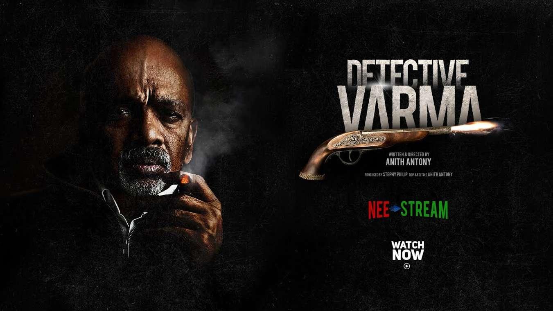 Detective Varma