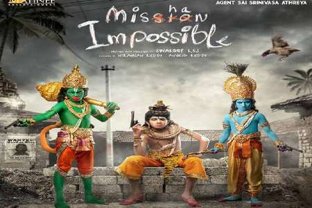 Mishan Impossible