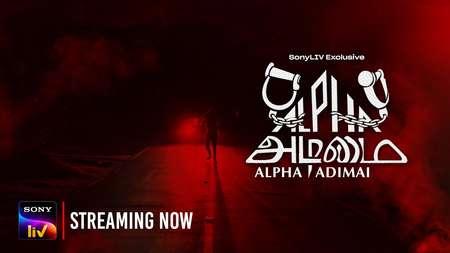 Alpha Adimai