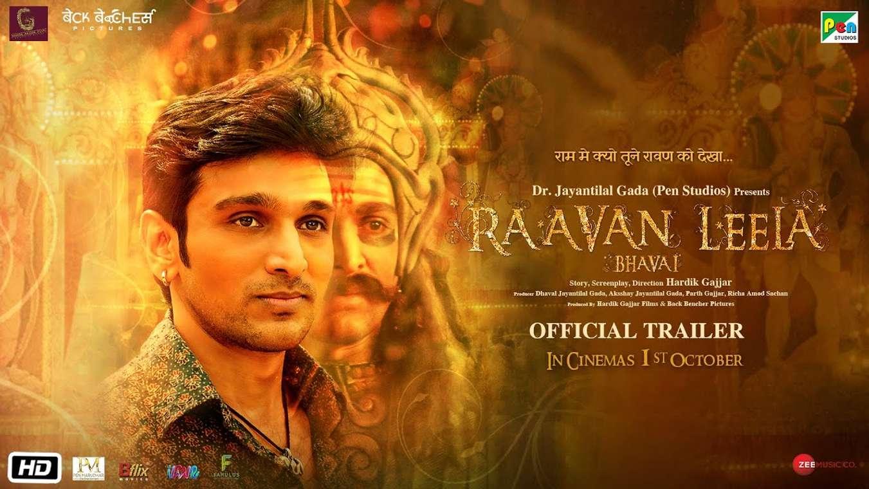 Raavan Leela (Bhavai)