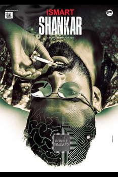 i Smart Shankar