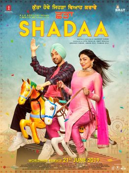 Shadaa