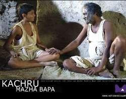Kachru Mazha Bapa