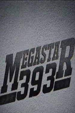 Megastar 393